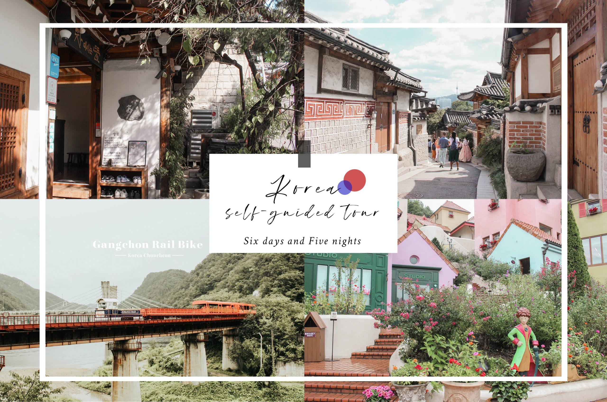 韓國首爾懶人包 ▏六天五夜自由行,最適合帶上家人的韓國行程規劃|韓國必去景點