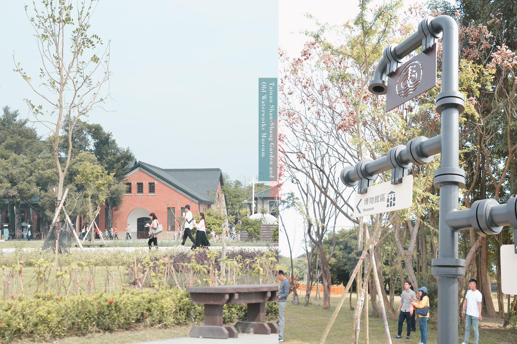 台南山上景點|山上花園水道博物館-重現日據時期風華,巴洛克建築風打卡