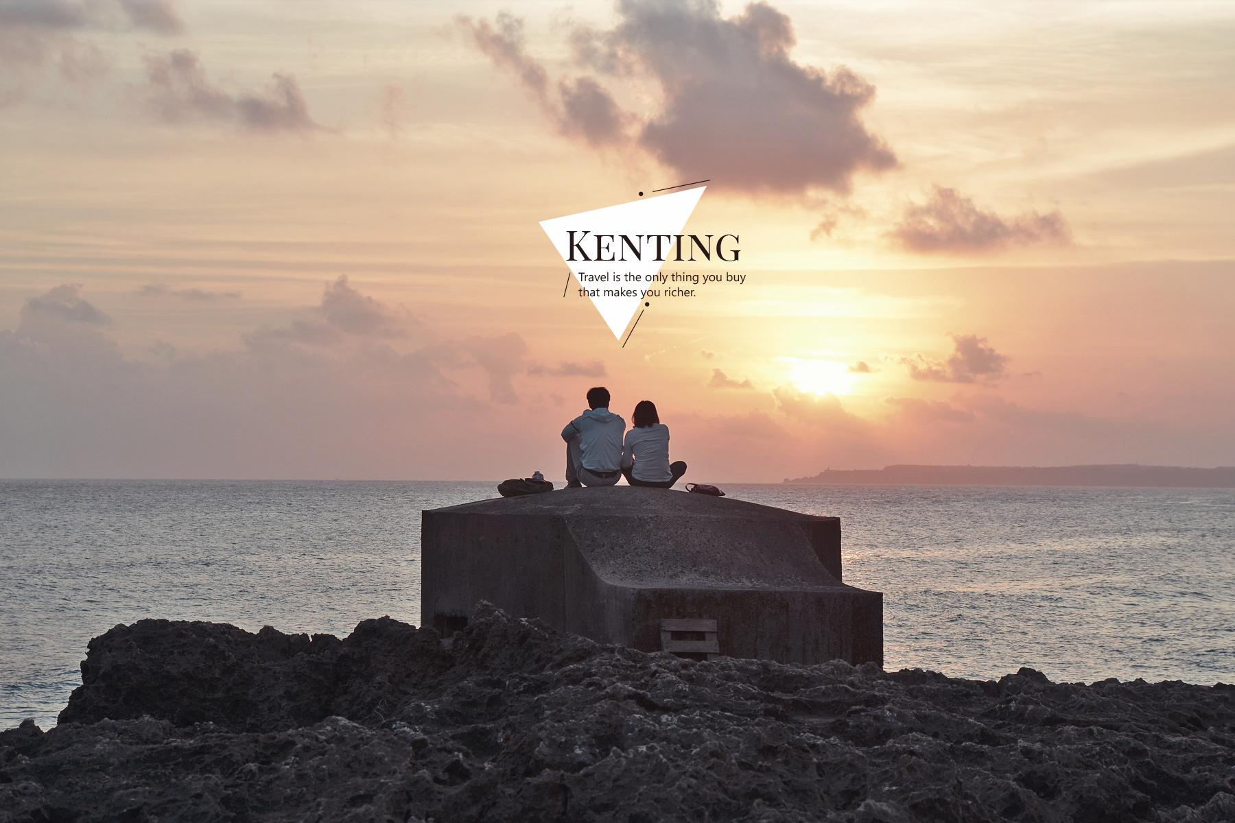 墾丁景點|船帆石賞夕陽私房景點-在最美日落地點,配上一杯拿鐵的確幸