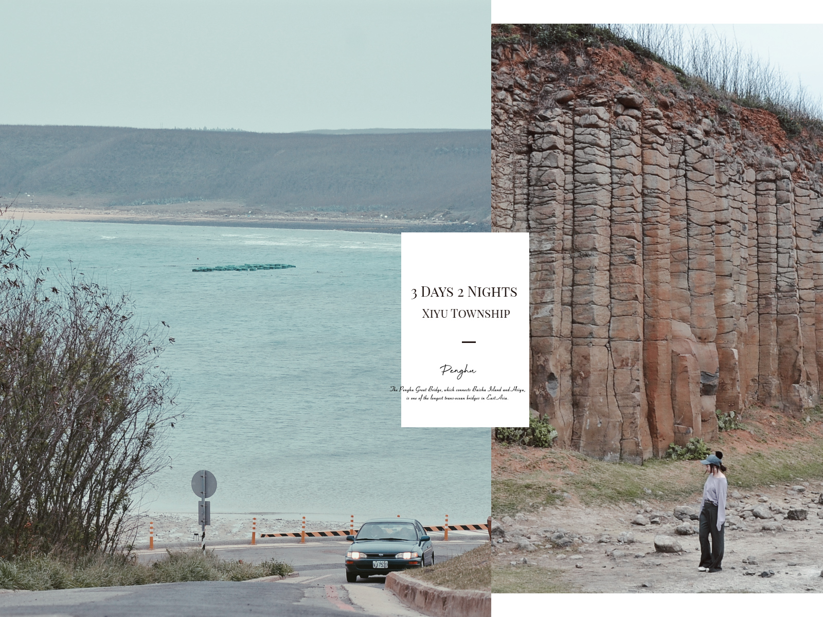 澎湖IG打卡景點|池東大菓葉玄武岩-世界級景點,澎湖最浪漫的藍色公路