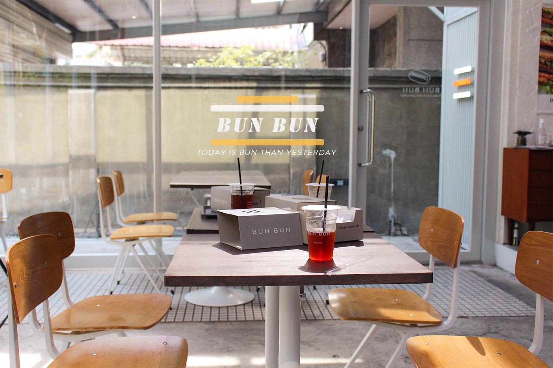 台中西區早午餐|Bun Bun棒棒-潛艇堡專賣店,辣肉醬德腸必點!拍美照也要吃飽飽
